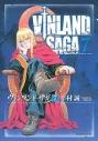 【コミック】ヴィンランド・サガ(7)の画像