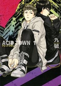 【コミック】ACID TOWN(1)