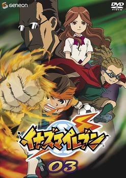 【DVD】TV イナズマイレブン 03