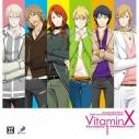 【ドラマCD】Dramatic CD Collection VitaminX・デリシャスビタミン1~ドキドキ★ラブトラブル~の画像