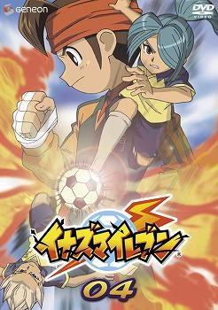 【DVD】TV イナズマイレブン 04