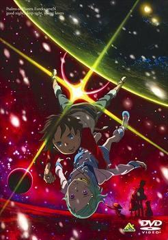 【DVD】劇場版 交響詩篇エウレカセブン ポケットが虹でいっぱい
