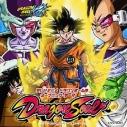 【主題歌】TV ドラゴンボール改 OP「Dragon Soul」/谷本貴義 特別限定盤の画像
