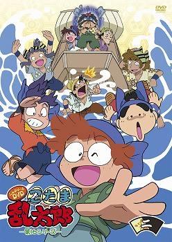 【DVD】TVアニメ「忍たま乱太郎」こんぷりーとDVD -第16シリーズ- 二の段