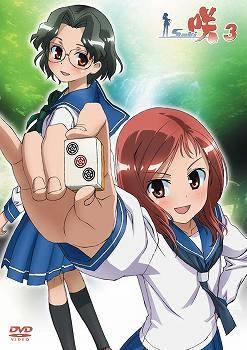 【DVD】TV 咲-Saki- 3