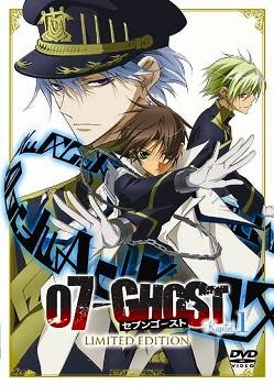 【DVD】TV 07-GHOST Kapital.1 初回限定版