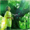 【ドラマCD】Taja/Tajaの画像