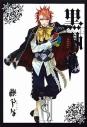【コミック】黒執事(7)の画像