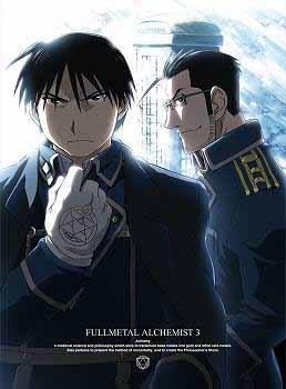 【Blu-ray】TV 鋼の錬金術師 FULLMETAL ALCHEMIST 3 完全生産限定版