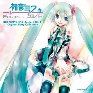 【アルバム】初音ミク -Project DIVA- Original Song Collection