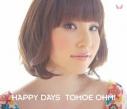 【アルバム】近江知永/HAPPY DAYS 初回限定盤の画像