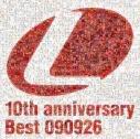 【アルバム】Lantis 10th anniversary Best -090926- ~ランティス祭りベスト 2009年9月26日盤~の画像