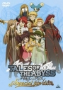 【DVD】テイルズ オブ ジ アビス スペシャルファンディスクの画像