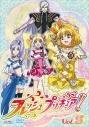 【DVD】TV フレッシュプリキュア! 5の画像