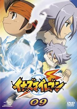 【DVD】TV イナズマイレブン 09