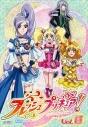【DVD】TV フレッシュプリキュア! 6の画像