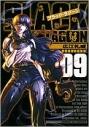 【コミック】BLACK LAGOON -ブラック・ラグーン-(9)の画像