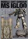 【その他(書籍)】MOBILE SUIT GUNDAM MS IGLOO GRAPHIC FILE[機動戦士ガンダム MS IGLOO グラフィックファイル]の画像