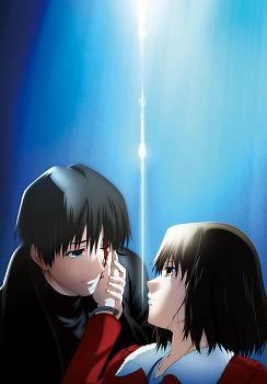 【DVD】劇場版 空の境界 第七章 殺人考察(後) 通常版