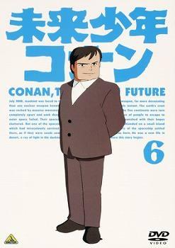 【DVD】TV 未来少年コナン 6