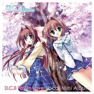 【アルバム】D.C.II Fall in Love ~ダ・カーポII~フォーリンラブ ボーカルミニアルバム