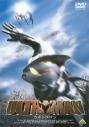 【DVD】映画 ULTRAMANの画像