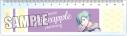 【グッズ-定規】うたの☆プリンスさまっ♪ 定規 Love Pop Candy Ver.「美風 藍」の画像