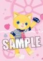 【グッズ-クリアファイル】うたの☆プリンスさまっ♪ PRINCE CAT クリアファイル マリンVer.「ロージー」の画像
