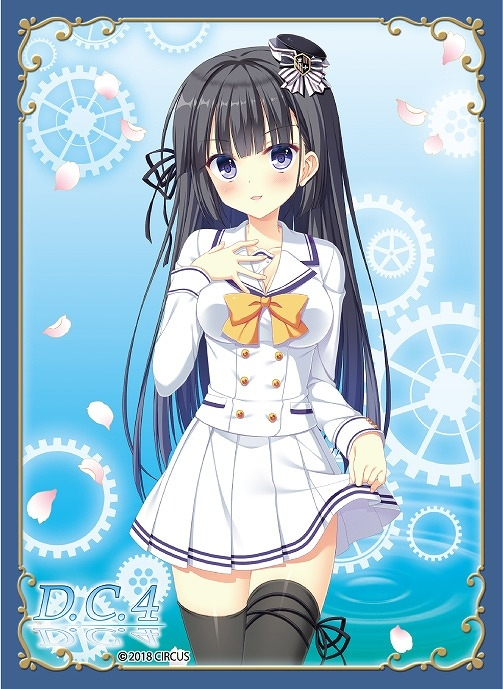 【グッズ-カードケース】ブロッコリーキャラクタースリーブ D.C.4 ~ダ・カーポ4~「常坂 二乃」