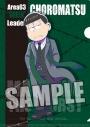 【グッズ-クリアファイル】おそ松さん クリアファイル「チョロ松」MATSUNO THE WORST ver.の画像