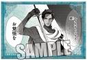 【グッズ-バッチ】薔薇王の葬列 スクエア缶バッジ「ケイツビー」の画像