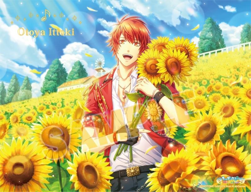 うたの☆プリンスさまっ♪ Shining Live アクリルプレート Shiny Star Live Ver.「一十木音也」_0
