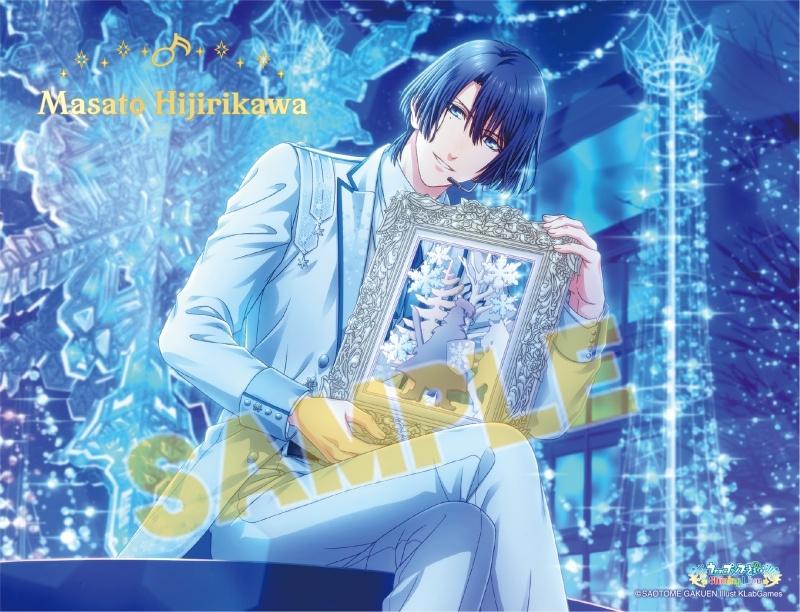 うたの☆プリンスさまっ♪ Shining Live アクリルプレート Shiny Star Live Ver.「聖川真斗」_0