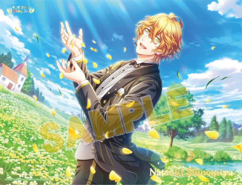 うたの☆プリンスさまっ♪ Shining Live アクリルプレート Shiny Star Live Ver.「四ノ宮那月」_0