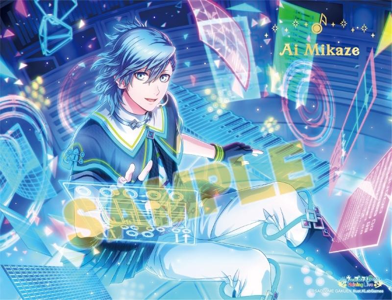 うたの☆プリンスさまっ♪ Shining Live アクリルプレート Shiny Star Live Ver.「美風 藍」_0
