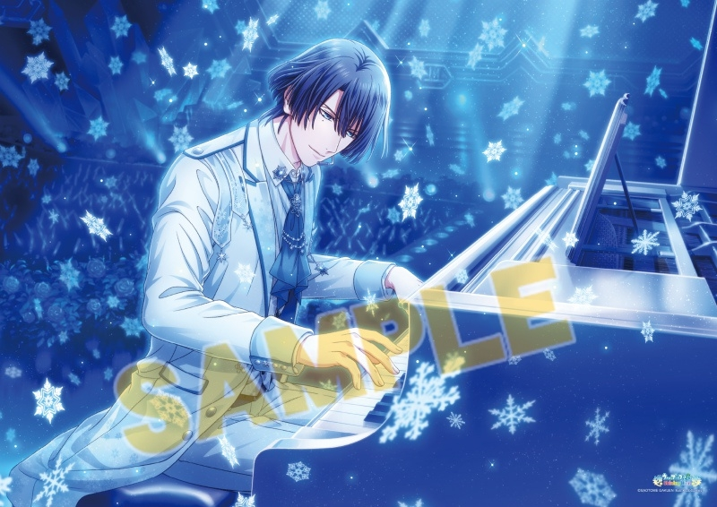 うたの☆プリンスさまっ♪ Shining Live B2サイズ布ポスター Shiny Star Live アナザーショットVer.「聖川真斗」_0