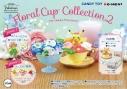 【グッズ-食品】ポケットモンスター Floral Cup Collection2の画像