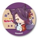 【グッズ-バッチ】世話やきキツネの仙狐さん ぎゅぎゅっと缶バッチ/Fの画像