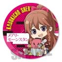 【グッズ-バッチ】歌舞伎町シャーロック ぎゅぎゅっと缶バッジ/メアリ・モーンスタンの画像
