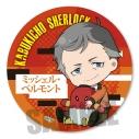 【グッズ-バッチ】歌舞伎町シャーロック ぎゅぎゅっと缶バッジ/ミッシェル・ベルモントの画像
