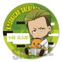 【グッズ-バッチ】歌舞伎町シャーロック ぎゅぎゅっと缶バッジ/小林 寅太郎の画像
