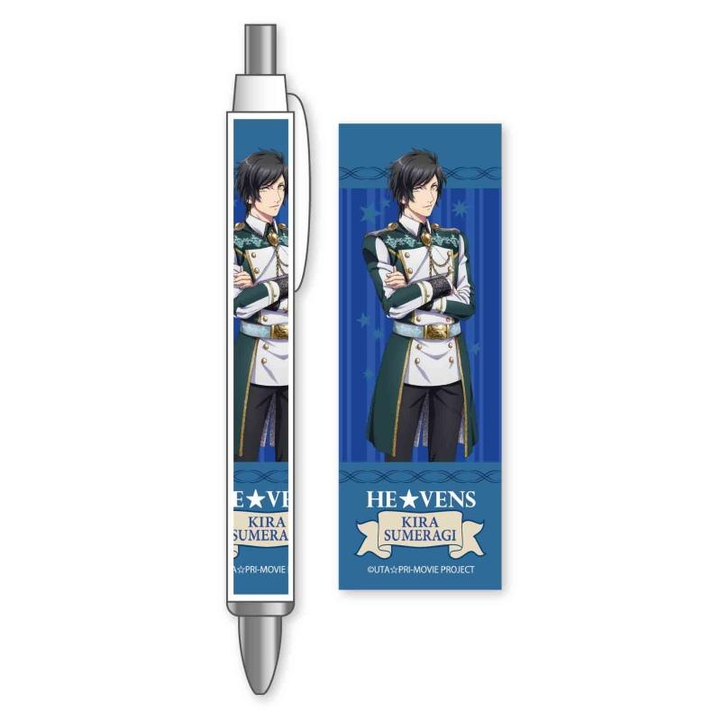 【グッズ-ボールペン】劇場版 うたの☆プリンスさまっ♪ マジLOVEキングダム ボールペン/皇 綺羅