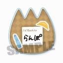 【グッズ-バッチ】文豪ストレイドッグス ようちえんアクリルバッジ/江戸川 乱歩の画像