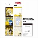 【グッズ-メモ帳】BANANA FISH ぎゅぎゅっと3Pメモ帳Aの画像