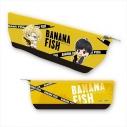 【グッズ-ペンケース】BANANA FISH ぎゅぎゅっとボートペンポーチAの画像