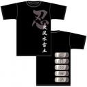 【グッズ-Tシャツ】特価 NARUTO-ナルト- 忍び五大国ハチガネ Tシャツ BLACK XLの画像