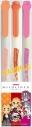 【グッズ-蛍光ペン】鬼滅の刃 マイルドライナー Cの画像