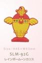 【グッズ-ステッカー】美少女戦士セーラームーン 3Dステッカーレインボームーンカリスの画像