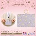 【グッズ-カードケース】美少女戦士セーラームーン ネームカードホルダー うさぎのお布団柄の画像