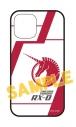 【グッズ-カバーホルダー】機動戦士ガンダム UC IIII fit iPhone 11Pro対応ケース ビスト財団の画像